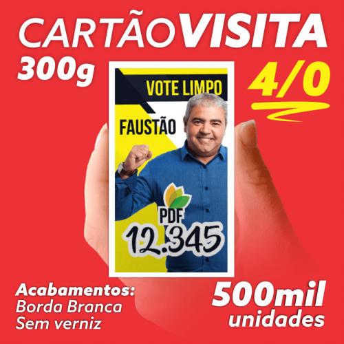 CARTÃO COUCHÊ 300G SEM VERNIZ FR 9X5 4X0 500000