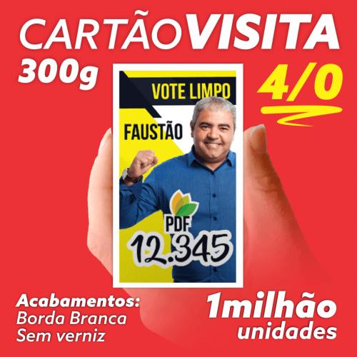 CARTÃO COUCHÊ 300G SEM VERNIZ FR 9X5 4X0 1MILHÃO